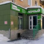 """КПК """"Первый"""" оштрафован на 55 миллионов"""